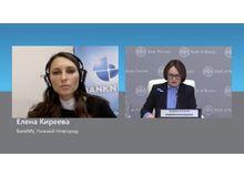 Глава ЦБ Эльвира Набиуллина отвечает на вопрос BankNN