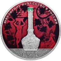 Реверс монеты «Ювелирное искусство в России (цветная, 25 рублей)»