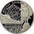 Монета Ансамбль Круглой площади, г. Петрозаводск
