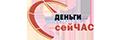 ООО «МКК Деньги Сейчас» - логотип