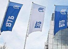 ВТБ предлагает специальные условия для участников электронных аукционов на площадке ЕЭТП