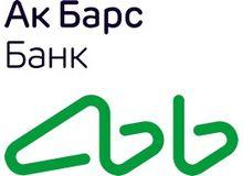 Эксперты Ак Барс Банка: «Межбанковский маркетплейс повысит качество финансовых услуг в России»